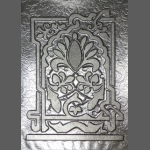 Arabesque (unframed image size: 15x21cm)